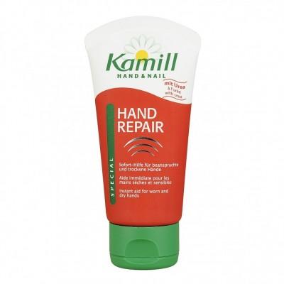 Специальный крем для рук и ногтей Kamill Hand Repair 75 мл: фото