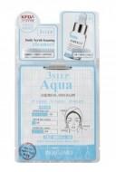 Трехэтапная маска для лица увлажняющая BERGAMO 3 step mask pack (aqua): фото