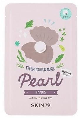 Тканевая маска с жемчугом SKIN79 Fresh garden mask pearl 23 г: фото