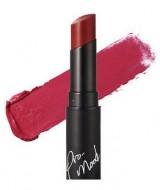 Матовая губная помада OTTIE Promode Lipstick Cashmere Matte №07 Bloody Wine: фото