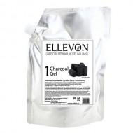 Альгинатная маска ELLEVON с углем (гель + коллаген): фото