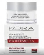 Крем Антистресс для всех типов кожи, включая чувствительную KORA 50мл: фото