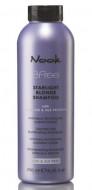 Шампунь сияющий для волос цвета Блонд NOOK BFree Starlight Blonde Shampoo 250 мл: фото