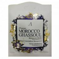 Маска альгинатная от расширенных пор (саше) Anskin Morocco Ghassoul Modeling Mask / Refill 25гр: фото