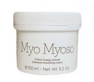 Крем для коррекции мимических морщин GERnetic MYO MYOSO 150мл: фото