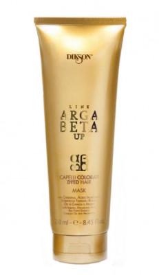 Маска для окрашенных волос с кератином Dikson ARGABETA UP Maschera Capelli Colorati 250мл: фото