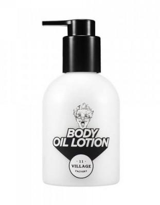 Лосьон для тела с экстрактом корня когтя дьявола VILLAGE 11 FACTORY Relax Day Body Oil Lotion: фото