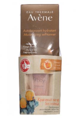Набор Avene Suncare: Увлажняющий автобронзант для лица и тела 100мл + Мягкий скраб длятела 15мл: фото