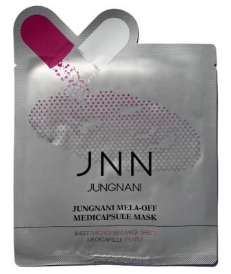 Маска тканевая осветляющая JUNGNANI JNN MELA-OFF MEDICAPSULE MASK 23мл: фото