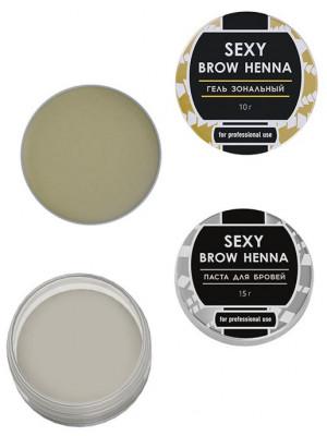 Набор для идеального контура бровей BROW HENNA: фото