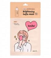 Тканевая маска осветляющая skin79 Selfie Mask-Brightening: фото