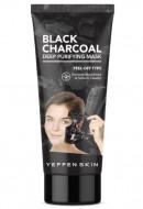 Маска-пленка с углем для глубокой очистки от черных точек Dermal Black Charcoal Deep Purifying Mask Peel-off Type 100 г: фото
