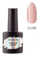 Гель лак цветной ECLAT COLOR COAT №108 10 мл: фото